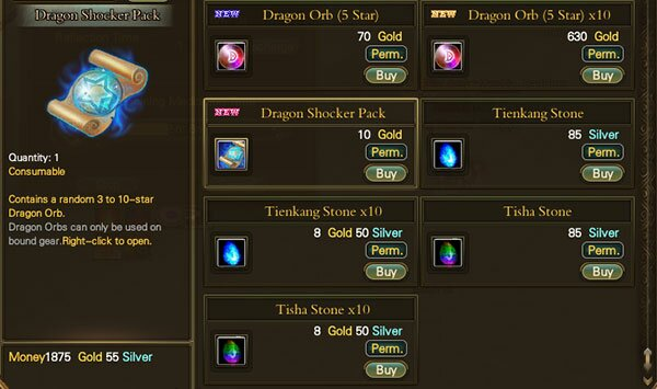 refine orbs and pack for event gold