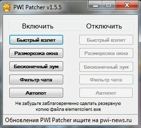PWI Patcher Main Window